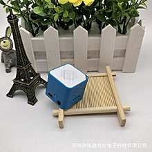 mini portable fashion speaker external sound card mp3 box voice player mp3-blue