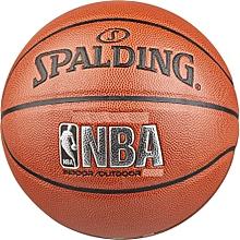 ballon de basket - marron