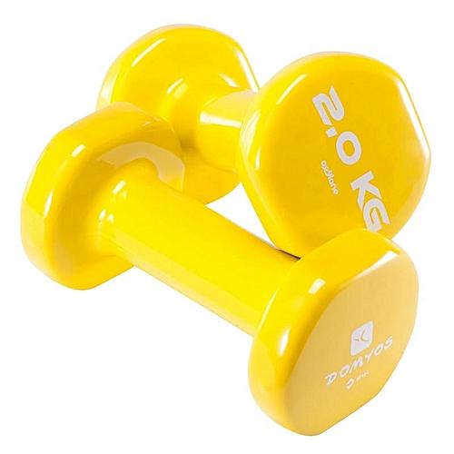21eac90ab Domyos Paire d Haltères Pilates Toning - 2 x 2 Kg - Prix pas cher ...