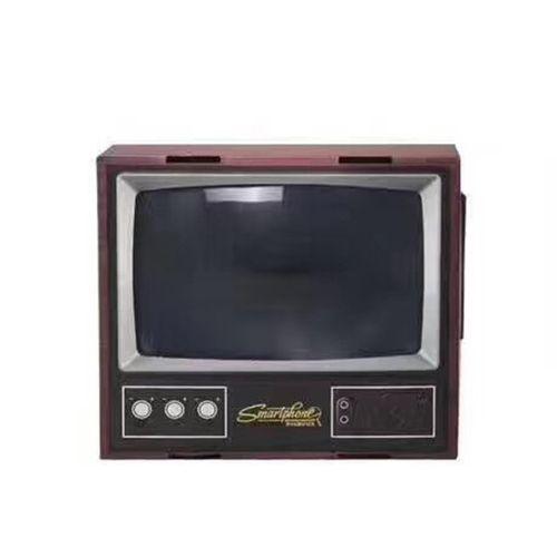 Generic Vintage TV Smart Mobile Phone Magnifier Mobile ...