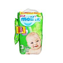 couches bébé taille 3 midi (4 à 9 kg) - 50 couches